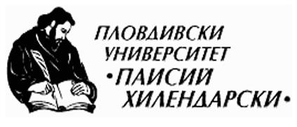 Logo Universität Plovdiv